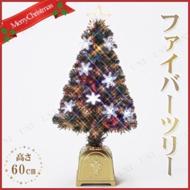 クリスマスツリー レインボーカラーLEDスノーフレーク グリーンファイバーツリー 60cm 飾り ライト クリスマスツリー 卓上 装飾 光 ミニ