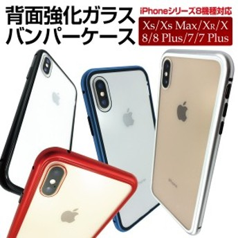 iPhone iphoneXSケース iPhoneXS Max iPhoneXR iPhoneX iPhone8 Plus ケース iPhone iphone7 ケース スマホケース ip-mag02