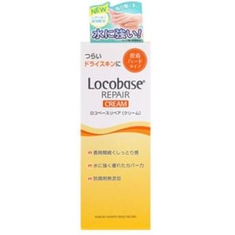 ロコベース リペアクリーム 30g
