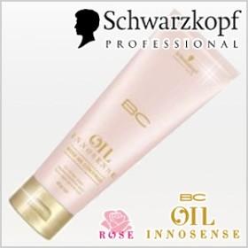 シュワルツコフ BCオイル イノセンス ローズオイル コンティニュー 80g /OIL INNOSENSE/Schwarzkopf