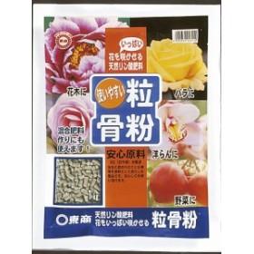 有機肥料 東商 粒骨粉 1kg