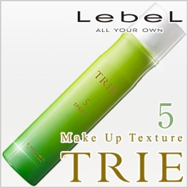 ∴∵ルベル トリエ スプレー 《5》 170g /Trie/LebeL