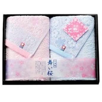花想い 舞い桜 今治製フェイスタオル2P L2059025