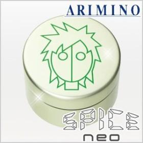アリミノ スパイスネオ ハードワックス 100g /ARIMINO