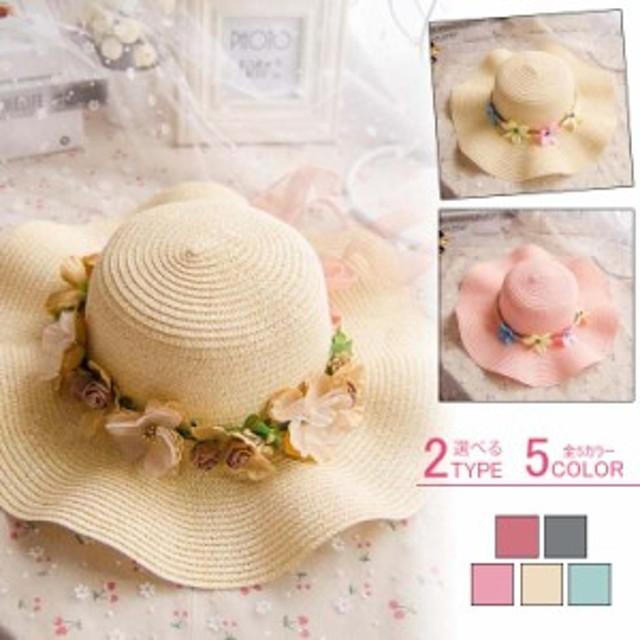0765a99c5b47ea ストローハット つば広 麦わら帽子 UVカット 紫外線対策 帽子 ハット 帽子 日よけ