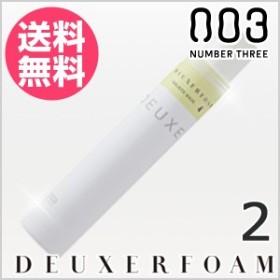 ∴∵【送料無料】ナンバースリー デューサー フォーム2 モイストカール 180g /DEUXER/no3/003/NUMBER THREE