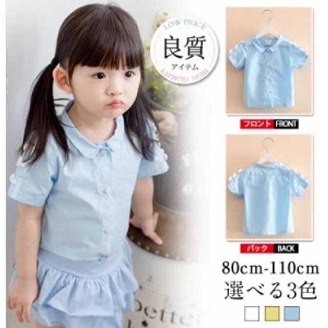 0544a9d2aad85 丸襟 シャツ 女の子 ブラウス フレア シャツ フリル トップス 子供 キッズ 子供服 お受験 入園式