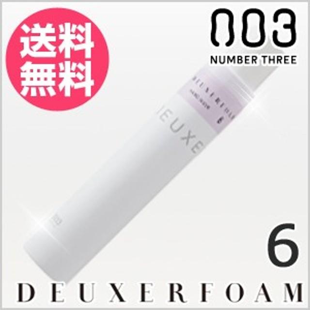 ∴∵【送料無料】ナンバースリー デューサー フォーム6 ハードウェーブ 180g /DEUXER/no3/003/NUMBER THREE