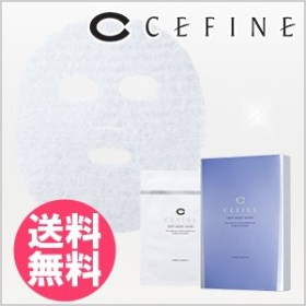 【送料無料】セフィーヌ ディープモイストマスク 15ml×8 シート /ベーシック 化粧品 /CEFINE