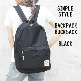 リュック レディース リュックサック バックパック 黒 ブラック シンプル おしゃれ 軽い 通勤 通学 ネコポス不可