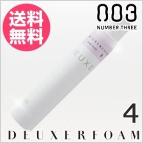 ∴∵【送料無料】ナンバースリー デューサー フォーム4 バウンスウェーブ 180g /DEUXER/no3/003/NUMBER THREE