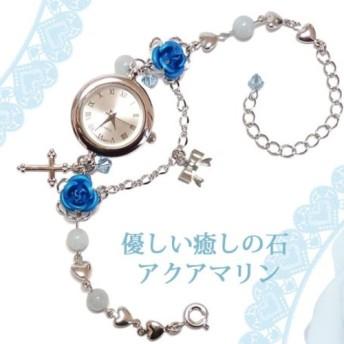 水色薔薇の腕時計&天然石アクアマリンのパワーストーン ブレスウオッチ銀シルバー