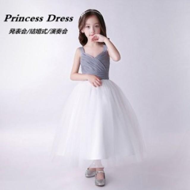 24dcb07561994 子供 ドレス 子供ドレス 女の子 女の子ドレス パーティードレス ワンピース 夏 夏ワンピ フォーマル 上品 発表