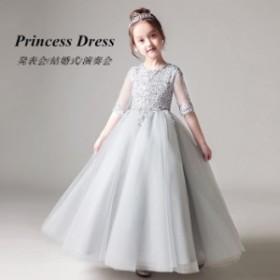 b48a76a29ebdd 子供 ドレス 子供ドレス 女の子 女の子ドレス パーティードレス ワンピース 夏 夏ワンピ フォーマル 上品 発表