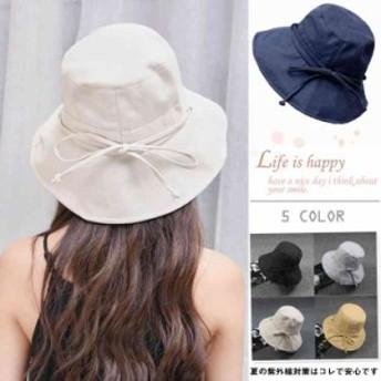 つば広ハット リボン 帽子 レディース UV 折りたたみ 紫外線対策 UVハット 夏 uvカット帽子 オシャレ 日よけ 春夏 綿
