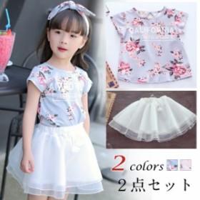 半袖Tシャツ+チュールスカート 2点セット 女の子 花柄 半袖Tシャツ チュールスカート フレアスカート 子供 キッズ