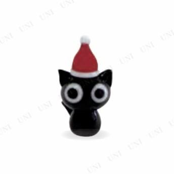 サンタくろねこ パーティーグッズ 飾り クリスマス オブジェ クリスマスパーティー 雑貨 クリスマス飾り 装飾 デコレーション 置物 ガラ