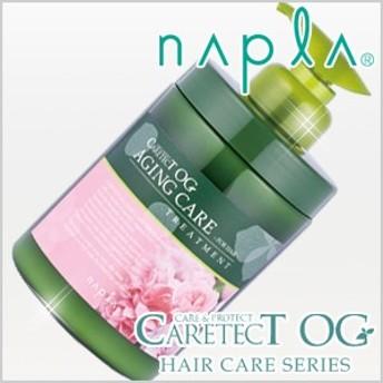 ■■ナプラ ケアテクト OG トリートメント AC 650g ポンプ ボトル /napla