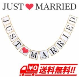ペナントバナー フラッグ JUST MARRIED ガーランド 結婚式 ウェルカムスペース 飾りつけ パーティ 撮影 小道具 装飾