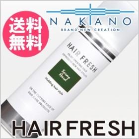∴∵【送料無料】ナカノ ヘアフレッシュ スプレー ハード 300g /中野製薬/NAKANO