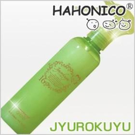 ∴∵ハホニコ 十六油水 210ml ジュウロクユスイ 洗い流さないトリートメント /HAHONICO