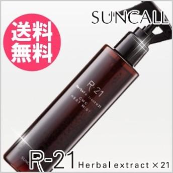 ■■【送料無料】サンコール R-21 CMCヒートミスト 180ml /R21/SUNCALL