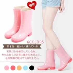 レインブーツ レディース 女性用 防水ブーツ レインシューズ 無地 雨靴 雨具 レイングッズ 雨対策 雨用 蒸れない 普段使い
