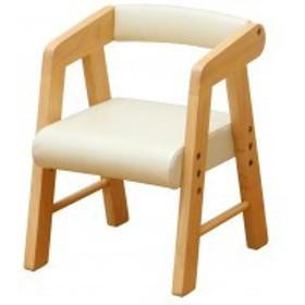 キッズチェアー 昇降 高さ調整 幅30 奥行31【 椅子 チェア チェアー イス いす 】【 送料無料 】
