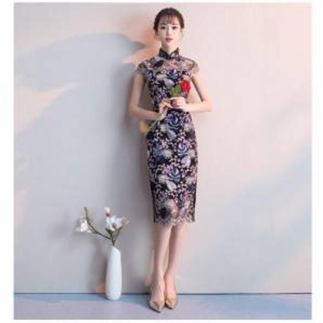 aaff4ee0e013d ドレス ワンピース ひざ丈 半袖 チャイナ タイト 黒 花柄 エレガント 20代 上品 きれいめ