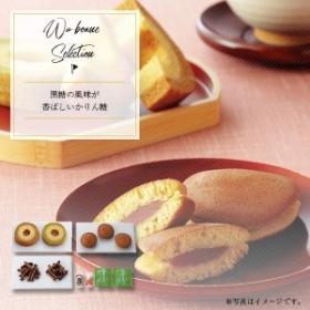 スイーツ ギフト 焼き菓子 結婚祝い 引出物 食べ物 和ぼんぬ 感謝の詰め合わせA