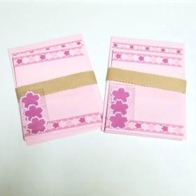 桜4 レターセット2点