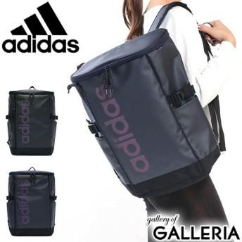 アディダス リュック adidas バックパック デイパック スクエア 23L A4 B4 通学 高校生 スクールバッグ メンズ レディース 55831