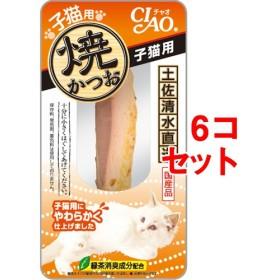 いなば チャオ 焼かつお 子猫用 (1本入6コセット)