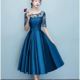 華やか プリーツ エレガント ドレス パーティー ブルー