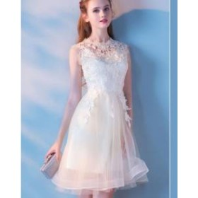 ドレス ワンピース レース ミニ丈 ノースリーブ 20代 ホワイト 大人可愛い ガーリー 春夏 結婚式 お呼ばれ a293
