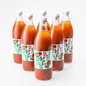 送料無料 桃太郎トマトジュース 有限会社マルオリ 岐阜県 飛騨高山で育った完熟桃太郎トマト100%、無塩で仕上げたジュース