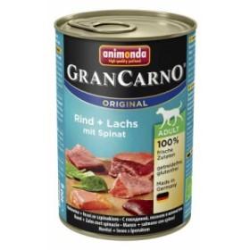 アニモンダ ドッグフード ミックス 牛肉と魚と野菜 ウェットタイプ 缶詰 「400g」 成犬用