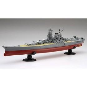 1/700 艦NEXTシリーズ No.1 日本海軍戦艦 大和 プラモデル(再販)[フジミ模型]《在庫切れ》