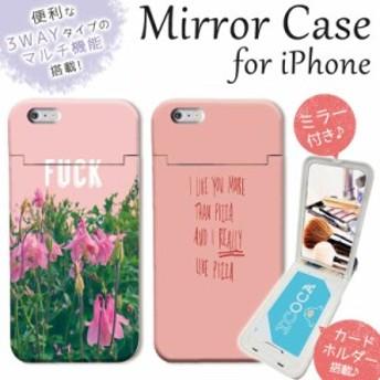 鏡付き ミラー付き iPhoneケース iPhoneXR/XSMAX iPhoneX/Xs iPhone8/7 ケース ICカード収納 スマホカバー ピンク pink 花柄 女子