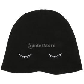 男女兼用 ニット 睡眠帽子 ナイトキャップ 就寝用帽子 お休み帽子 まつげ柄 柔らかい 通気性 全5色選べる - 黒