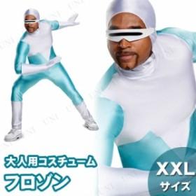 フロゾン デラックス 大人用 XXL コスプレ 衣装 ハロウィン 仮装 余興 グッズ 大人 メンズ ディズニー コスチューム 大きいサイズ 男性用