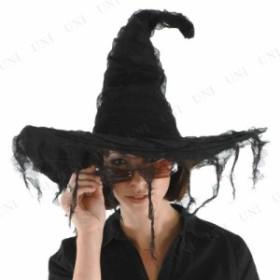 ボロボロの魔女帽子 コスプレ 衣装 ハロウィン 大人用 パーティーグッズ かぶりもの 魔女 ハロウィン 衣装 プチ仮装 変装グッズ ぼうし
