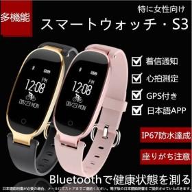 【asknut X1】スマートウォッチiPhone 多機能スポーツウォッチ 日本語対応GPS付き腕時計 防水 アプリ連動 カメラ付き 2017最新のファッションレディース