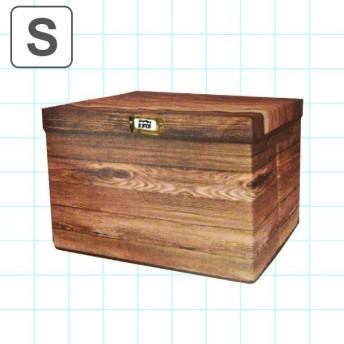 収納ボックス ロッコストレージ ボックス リッド S 木目柄 約幅41×奥行31×高さ22cm ( 小物入れ 収納ケース 収納ボックス )