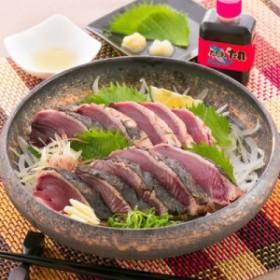 送料無料 厳選した鰹をわら焼きで風味豊かに焼きあげた「黒潮たたき」3本入 土佐海・高知県