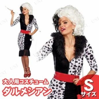 ダルメシアン ディーバ S 仮装 衣装 コスプレ ハロウィン 余興 大人用 コスチューム 女性 ドッグ グッズ アニマル 動物 ダルメシアン 女