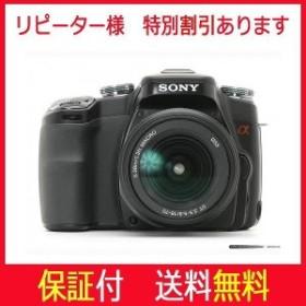 【中古 保証付 送料無料】SONY α100 DT 18-70mm F3.5-5.6 / sony カメラ 一眼レフ/一眼レフカメラ 初心者/送料無料