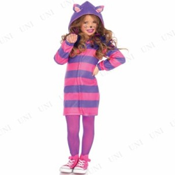 チェシャ猫ロングパーカー 子供用 M 仮装 衣装 コスプレ ハロウィン 子供 キッズ コスチューム 動物 アニマル 女の子 不思議の国のアリス