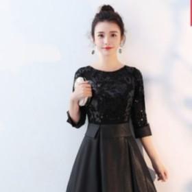 刺繍 サテン スパンコール 七分袖 ドレス ブラック