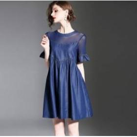 ドレス ワンピース ミニ丈 五分袖 フレア 30代 上品 エレガント きれいめ 春夏 結婚式 お呼ばれ a733